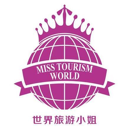 世界旅游小姐logo